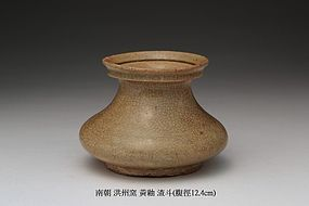 A Nice Yellow-Glazed Zadou of Southern Dynasties.
