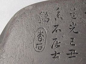 An 18th Century Duan Inkstone With Inscription