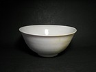 A White-Glazed Bowl of Ming Dynasty(AD1368-1644)