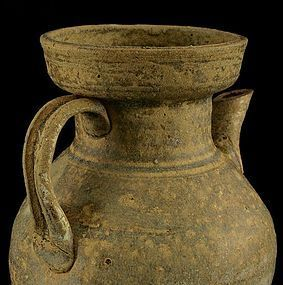 An Excavation Ewer from the Six Dynasties Period