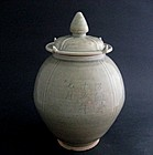 A Covered Yueyao Jar of Southern Song Dynasty.(..AD1155