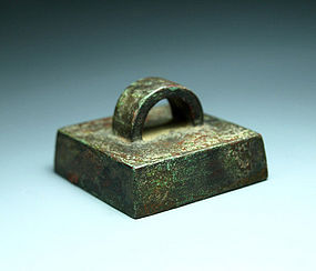 An Archaic Bronze Seal of Song Dynasty,960-1279