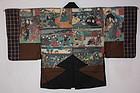 Edo chirimen-hanga haori coat museum class