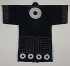 Edo Indigo dyeing Tsutsugaki  Firefighter mark coat