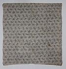 Edo Sakai-Sarasa Katazome Cotton Hand-spun Thick Old fabric