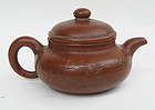 Chinese Yixing Teapot (22)