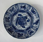 Fine Blue and White Large Dish. Wanli 16-17th Century