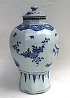 Transitional Period Blue And White Jar & Cover
