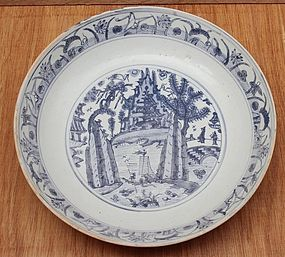 Ming Blue and White Large Dish, Jiajing/Wanli Period