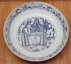 Ming Blue and White Large Dish, Jiajing/Wanli Period