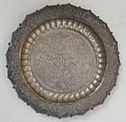 15th-16th Century Silver Dish / Tray