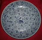 A Ming 15th Century Blue and White Dish