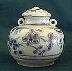 A Fine Blue and White Yuan Jar