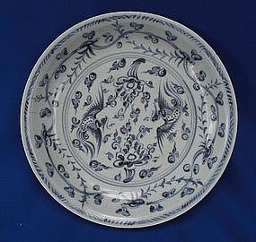 A Blue and White ming dish, Interregnum period