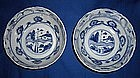 TWO BLUE AND WHITE BOWL,TIANQI PERIOD