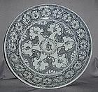 A Rare Ming Dish with Tibetan Sanskrit,Hongzhi Period