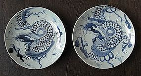 pair blue and white small dish, qing period