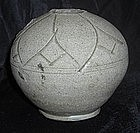 Example of Northern Song yue ewer 2