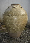 A Large Tang Dynasty Green Glaze Yue Jar