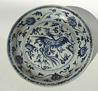 Ming Blue and White Dish with Single Phoenix Motive