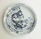 A Rare Example Yuan Blue & White Dish with Dragon mtv