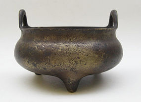 19th Century Bronze Censer with Xuande mark 12 cm