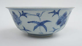 Ming Blue & White Bowl ,15th Century