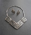 Vintage Modernist FRIDL Sterling Necklace and Earrings