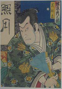 KUNICHIKA TOYOHARA, ORIGINAL WOODBLOCK PRINT