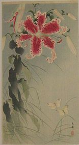 KOSON OHARA, PINK LILLY WITH TWO BUTTERFLIES, 1912