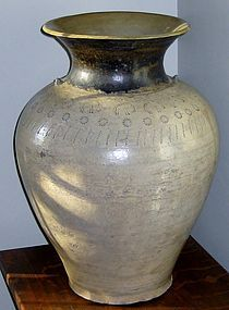 LARGE PHAYAO NORTHERN THAI BALUSTER JAR, 15TH CENTURY
