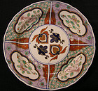 Derby Plate, Kylin Pattern, Gilhespy, mock Chinese mark