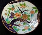 Coalport Porcelain Dessert Plate, circa 1810
