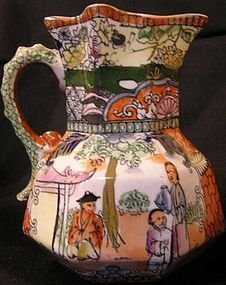 "Mason's Ironstone Jug with ""Red Scale"" Pattern, 5 1/4"""