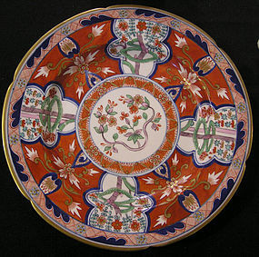 "Derby Porcelain Plate with ""Dollar"" Pattern"