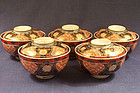 Set Five Japanese Imari Porcelain Covered Bowls, Marked