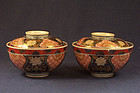 Pair of Japanese Imari Porcelain Covered Bowls, Marked