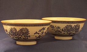 Pair Chinese Blue, Green, Gilt Overglaze Bowls - Marked