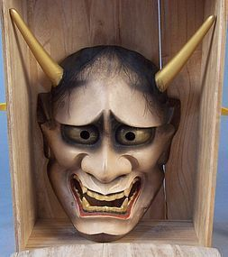 Lacquered Carved Wood Noh Mask Hannya Signed Boxed