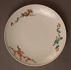 Signed later generation Kakiemon saucer dish, 20th C.