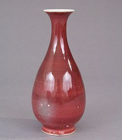 Peachbloom Vase of Elongated Pear Form with Everted Rim