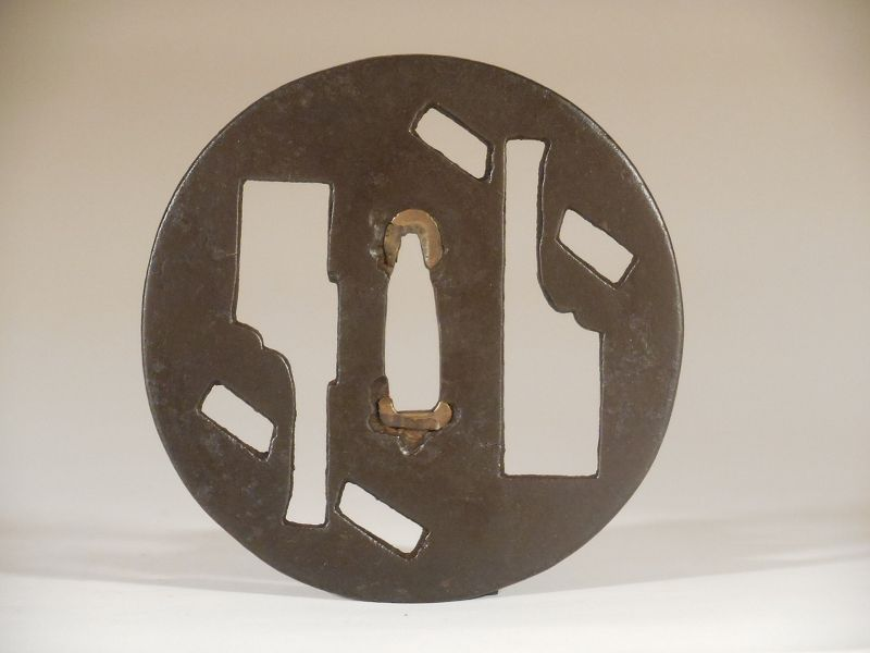 Myochin School Iron Tsuba with Sukashi Decoration of Ship