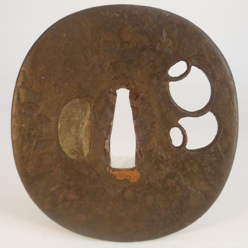 Large Tembo Hot Stamped Iron Tsuba, Sukashi Decoration of Okiagari