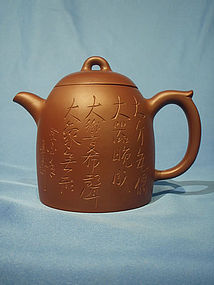 Yixing Teapot with Calligraphy Wu Tongfen