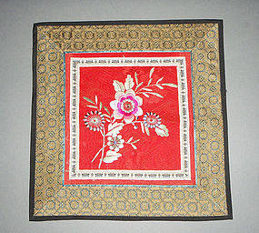 Chinese Floral Embroidery Mounted into a Mat