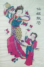 Chinese New Year Print Chang E