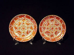 Pair Iron Red with Gold Export Porcelain Dishes 8