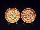 """Pair Iron Red with Gold Export Porcelain Dishes 8"""""""
