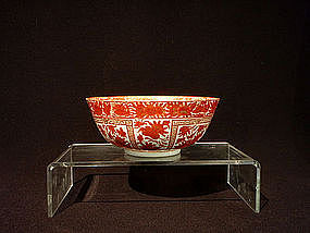 Large Orange Sacred Bird and Butterflies Bowl 8.5