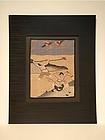 Vintage Kesi Cut Silk ko'ssu Panel Matted 16 x 20